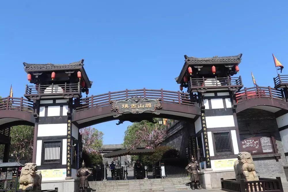关山古镇简介           关山古镇,宁乡的一个国家4a级旅游景区